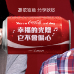 Coke's 'Share a Coke' Campaign Gets Lyric Spin-Off in China