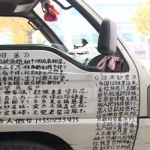 Truck Driver in China Publishes His Poetry and Lyrics on Work Truck