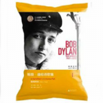 dylanchips_FEAT
